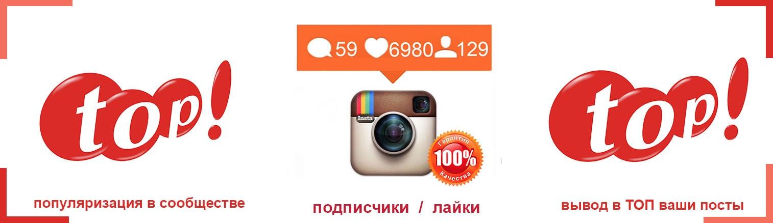 рекламные услуги социальные сети