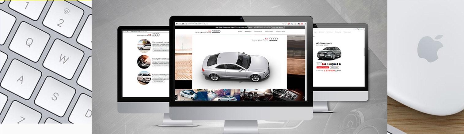 рекламные услуги создание сайтов