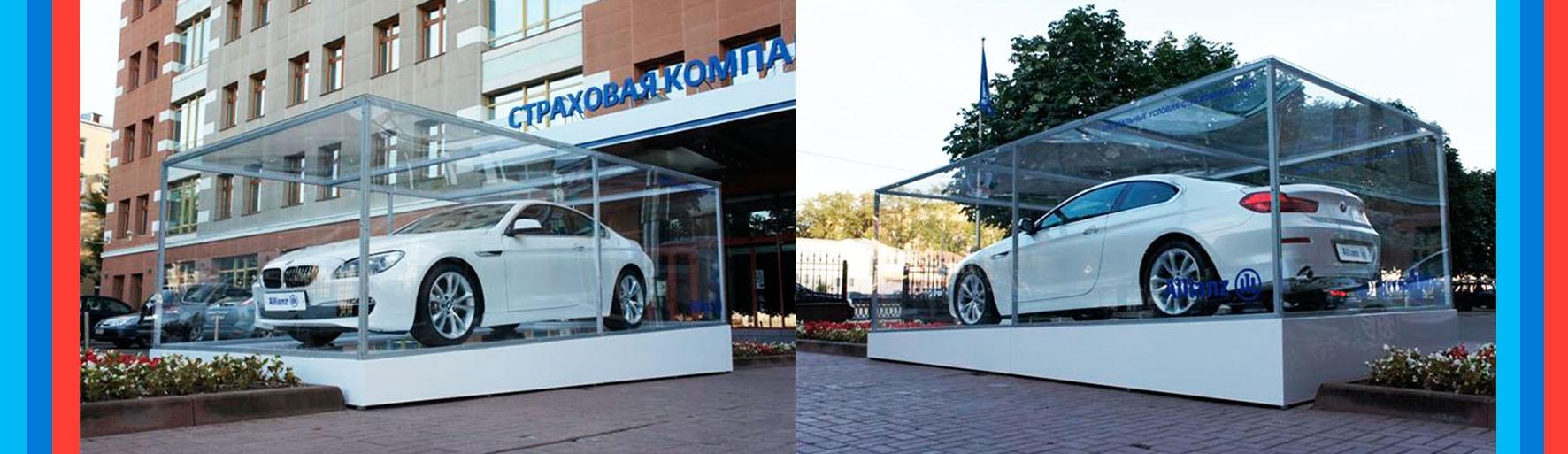рекламные услуги экспонирование автомобилей