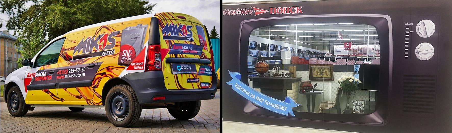 рекламные услуги брендирование