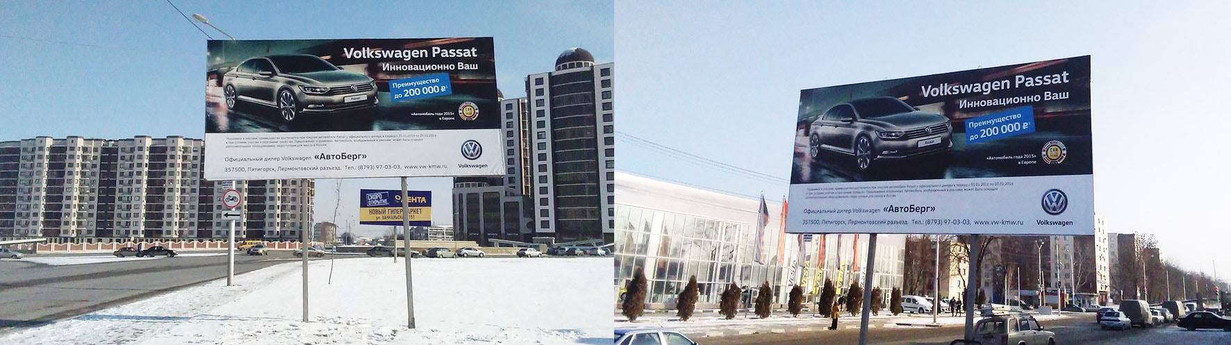 Наружная реклама в Грозном Чечня