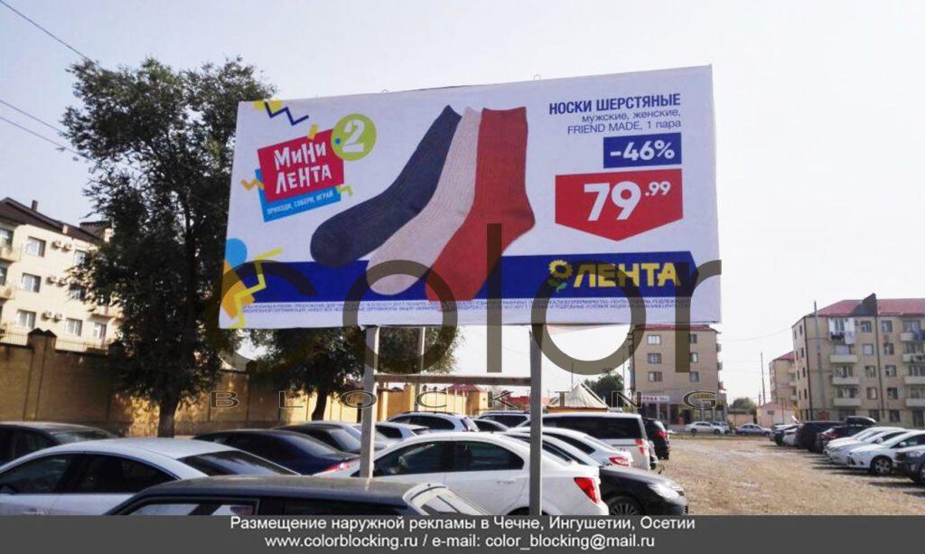 Наружная реклама в Грозном щиты