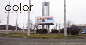 наружная реклама в Владикавказе адреса