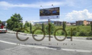 Наружная реклама в Владикавказе осетия