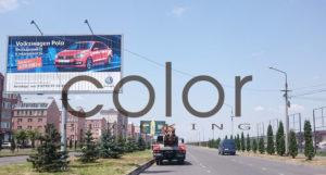 наружная реклама в Владикавказе 3х6