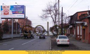 наружная реклама в Владикавказе места