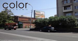 наружная реклама в Владикавказе адресная программа