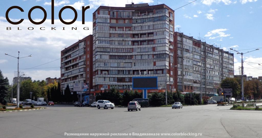 наружная реклама в Владикавказе монитор