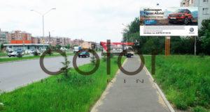 наружная реклама в Владикавказе размещение на щитах
