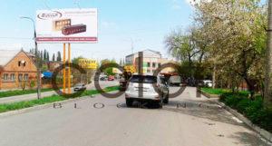 наружная реклама в Владикавказе ватутина