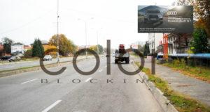 наружная реклама в Владикавказе рекламные щиты