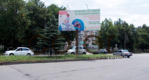 наружная реклама в Владикавказе город