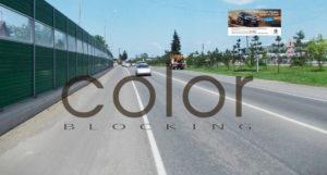 наружная реклама в Владикавказе Моздок