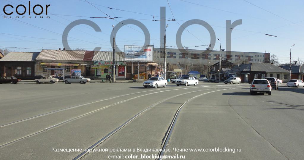 рекламная кампания Осетия