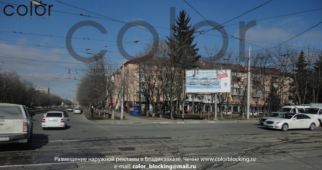 рекламная кампания Владикавказ