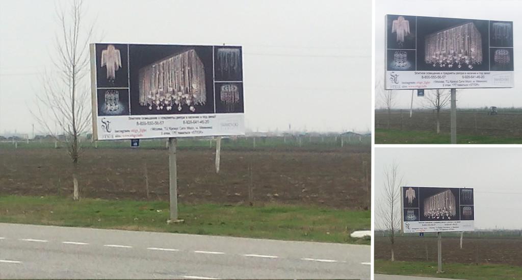 Рекламные щиты в Чечне билборды
