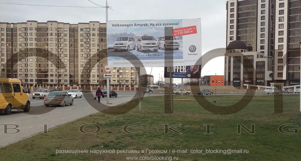 Рекламные щиты 3х6 Грозный