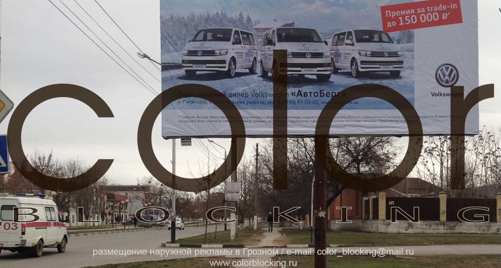 Рекламные щиты 3х6 Чечня
