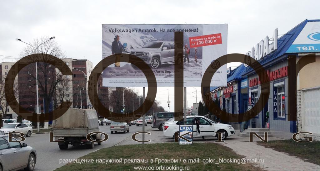 Рекламные щиты 3х6 фото