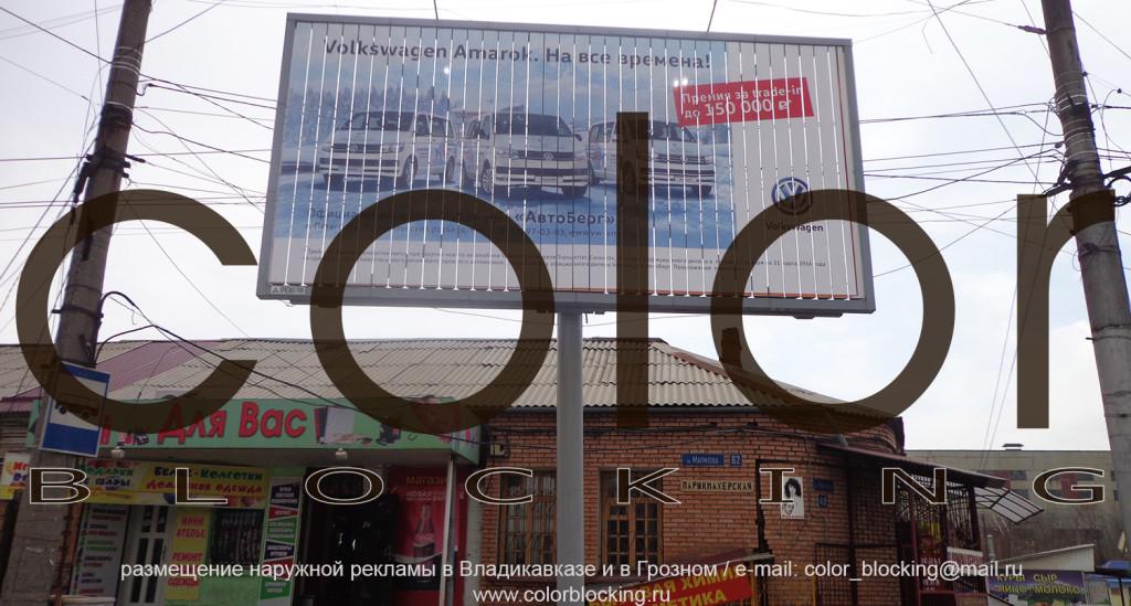Рекламные щиты 3х6 Осетия