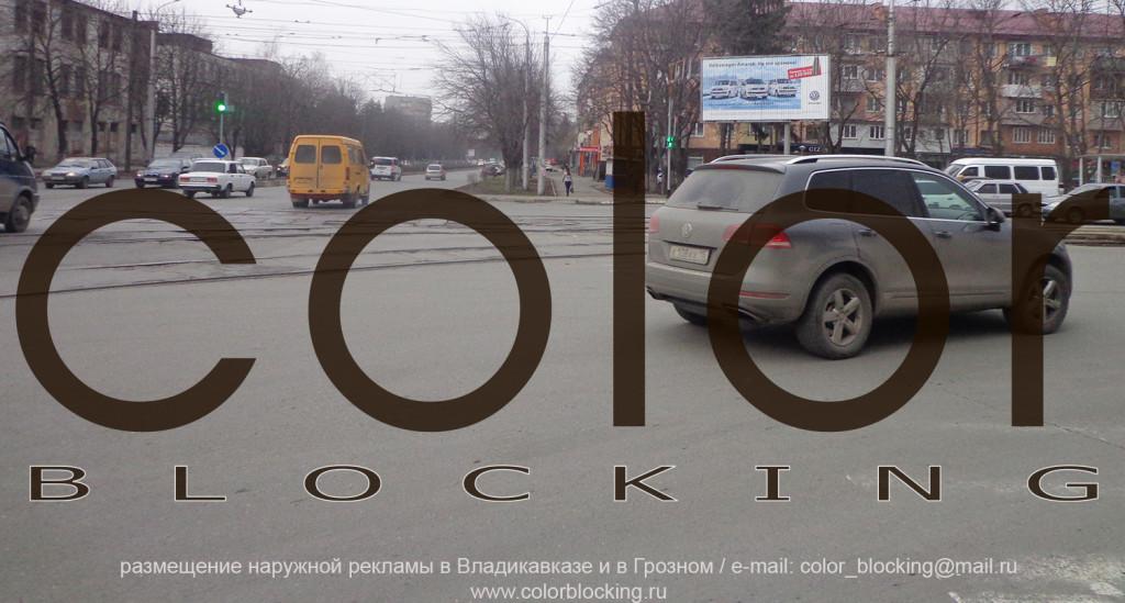 Рекламные щиты 3х6 Владикавказ