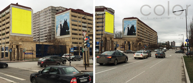 Реклама на брандмауэрах в Грозном Чеченская Республика
