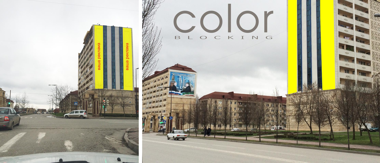 Реклама на брандмауэрах в Грозном. Реклама на брандмауэрах в Грозном проспект