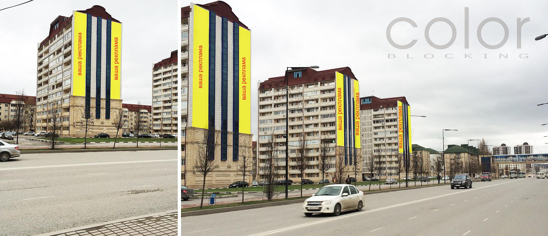 Реклама на брандмауэрах в Грозном Чечня