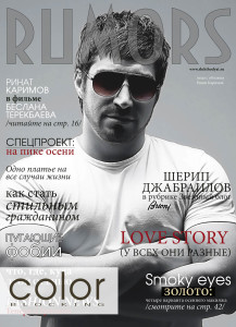 Журнал RUMORS Ринат Каримов
