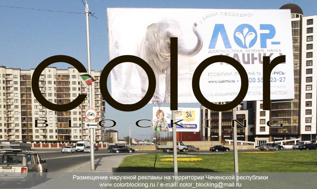 Рекламные щиты в Грозном билборды