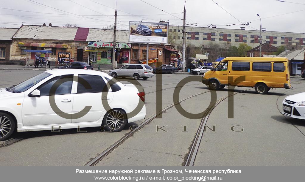 Наружная реклама уличная Владикавказ