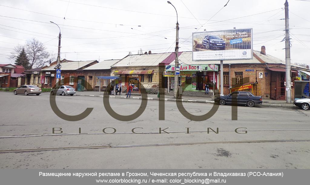 Наружная реклама уличная Осетия