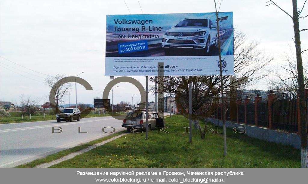Наружная реклама уличная Чечня