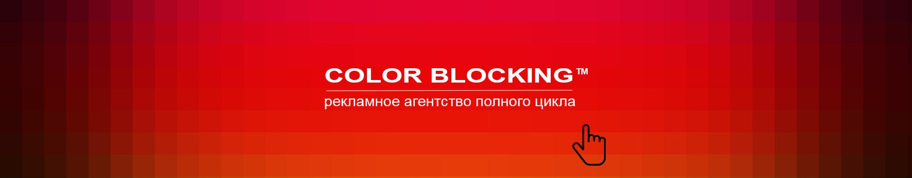 Рекламные щиты в Грозном агентство