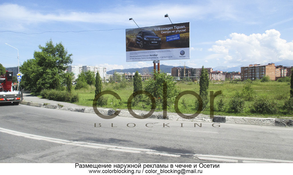 Наружная реклама РСО-Алания фото