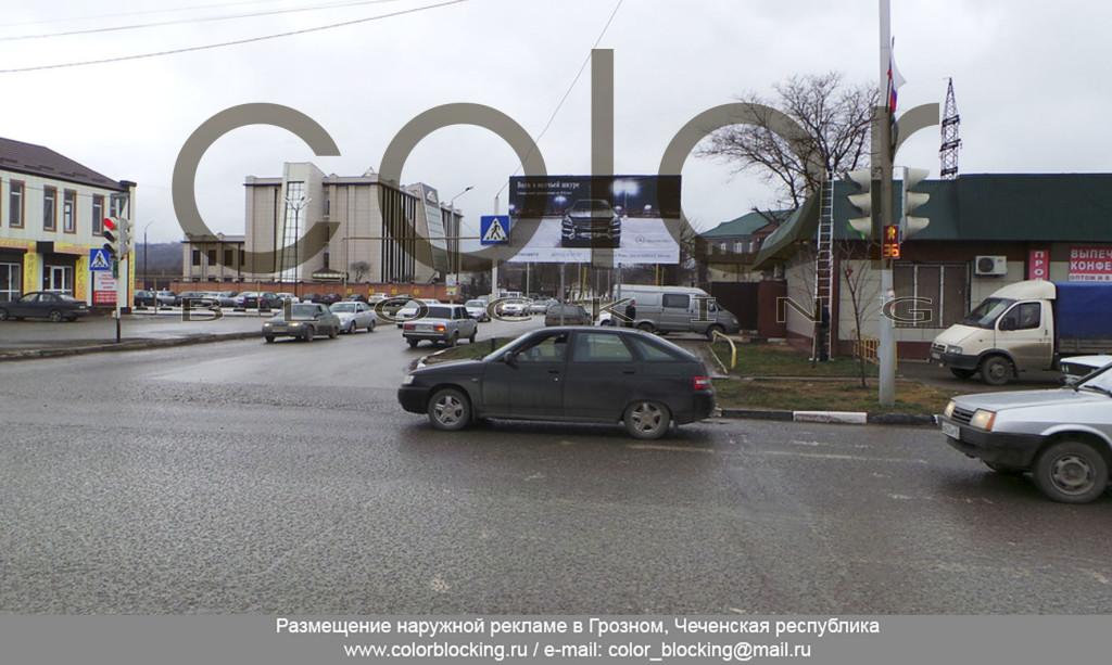 Наружная реклама щиты Грозный