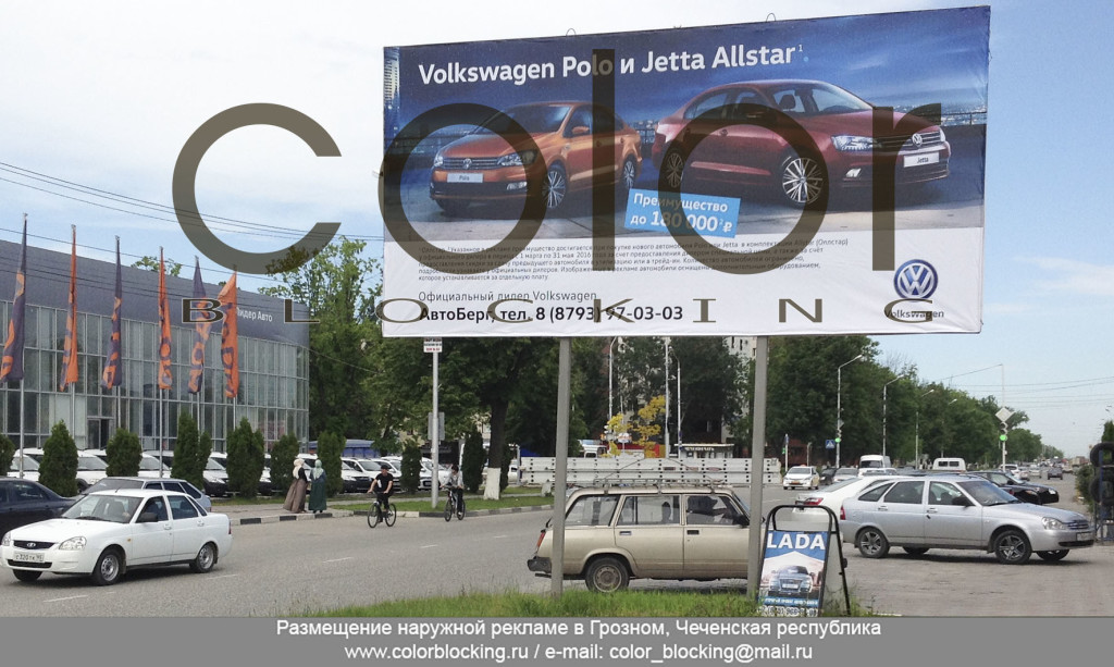 Наружная реклама РСО-Алания щиты