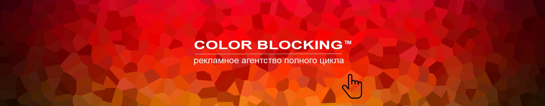 Рекламный щит агентство