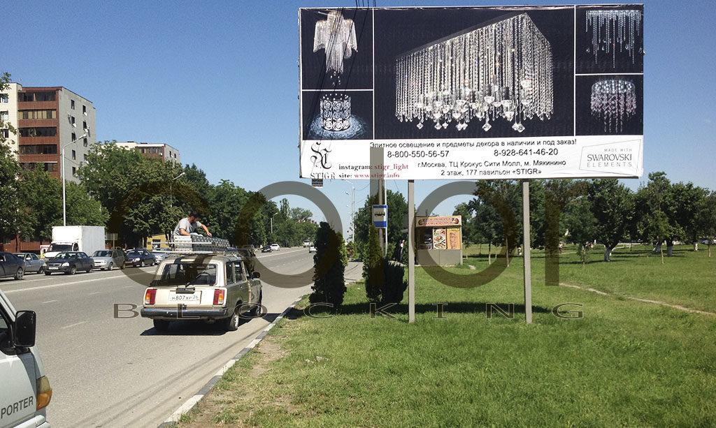 Реклама на билбордах Грозный