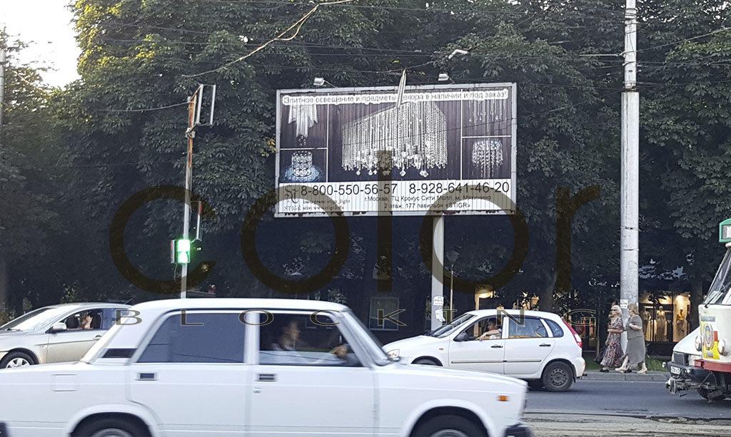 Реклама на билбордах Владикавказ
