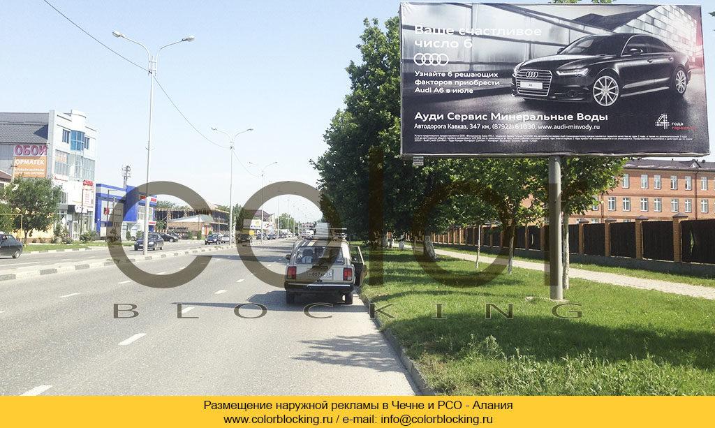 Наружная реклама 3х6 Чечня