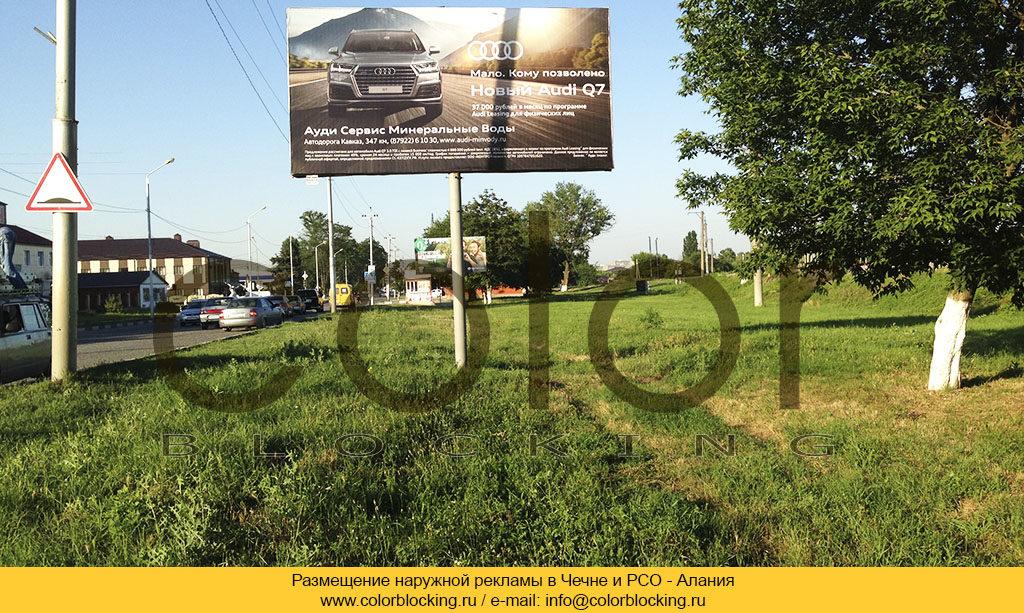 Наружная реклама 3х6 Гудермес