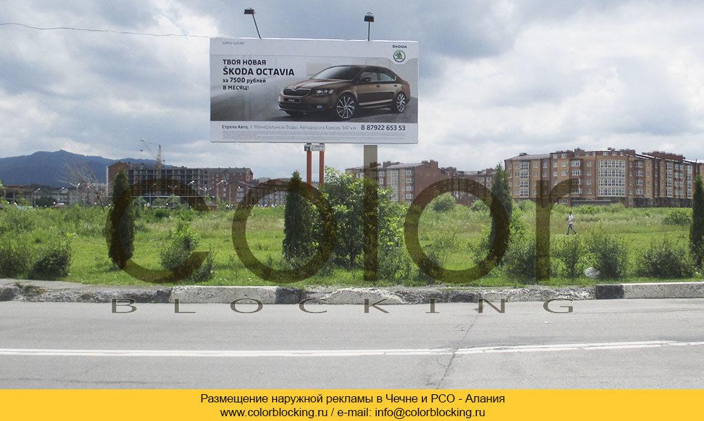 Рекламные щиты в Осетии разместить