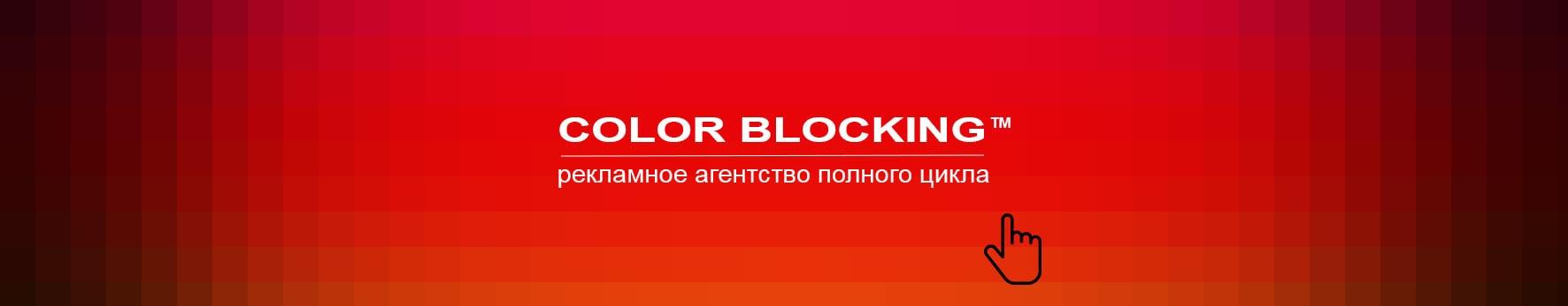 Рекламные щиты в Осетии агентство