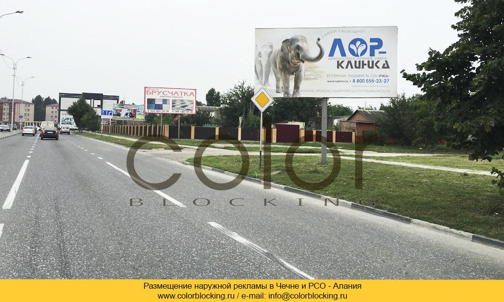 Реклама на баннерах Грозный
