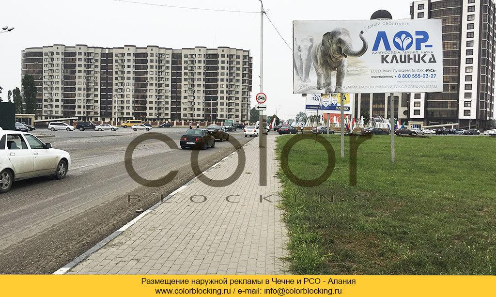 Реклама на баннерах Чечня