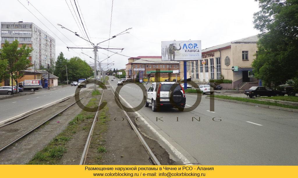Реклама на баннерах Владикавказ
