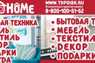 Наружная реклама на билбордах в Чеченской республики, размещение, печать баннера и монтаж, постоплата до 40 рабочих дней