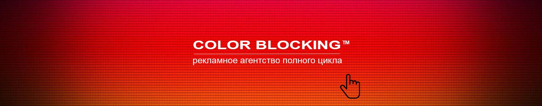 Реклама в Чечне агентство