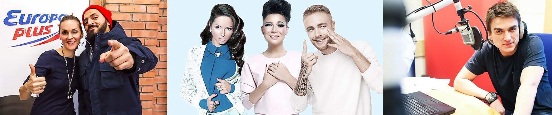 Реклама на радио Европа плюс Владикавказ Осетия